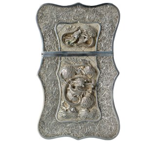ANTIQUE SILVER FILIGREE CARD CASE
