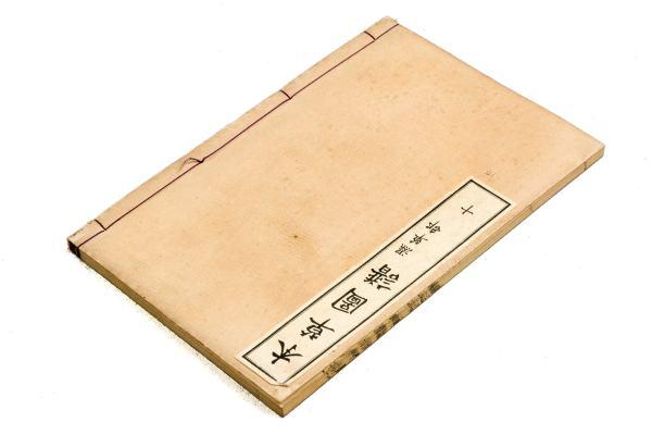 japnese-woodblocks-honzo-zufu-iwasaki-tsunemsa