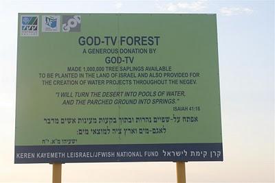 god tv jewish national fund forest erases bedouin village
