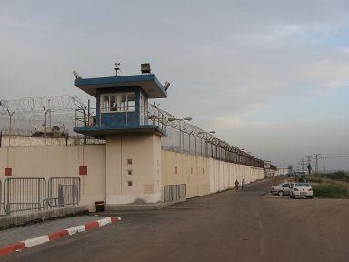 ayalon prison