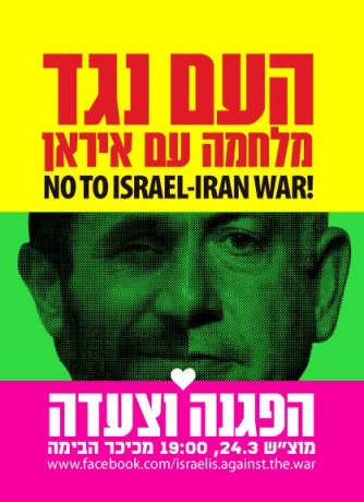 israel against iran war