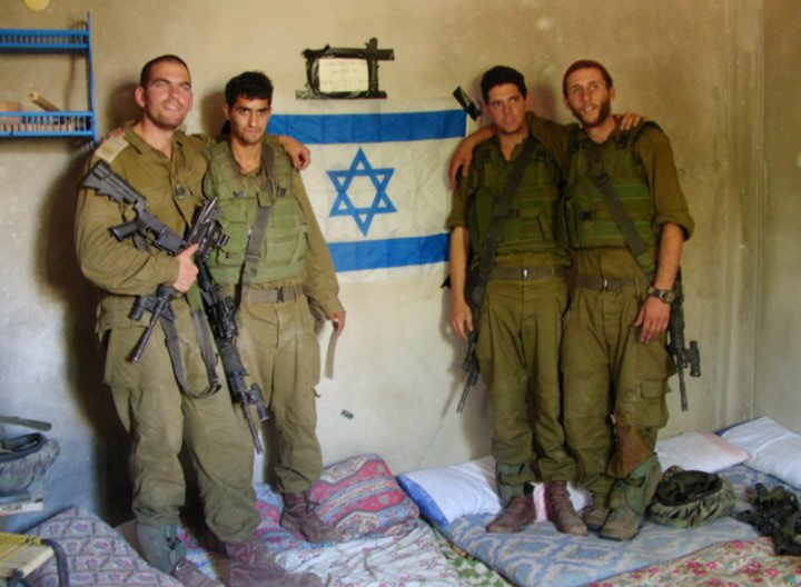 idf tramples on personal bedding of gaza family