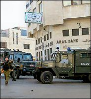 Israeli Army Adds the Common Bank Heist to its Arsenal