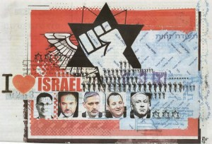 Yediot Poll Notes Threat of Fascism in Israel
