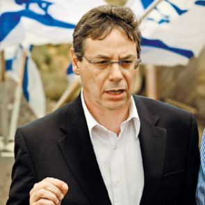 Ayalon: Cyberattacks on Israel Are 'Act of War'