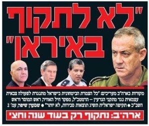 Israeli Battle Between Political-Military Echelons Plays Out Amid Censorship of IDF Chief