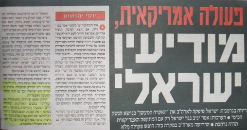 Yediot report that Unit 8200 provided U.S. communications intercepts which showed Assad planned gas attacks
