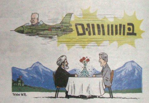 bibi netanyahu iran cartoon