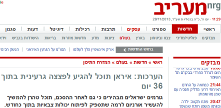 """Projections: Iran can achieve nuclear capability within 36 days."" Maariv--November 27 2013"