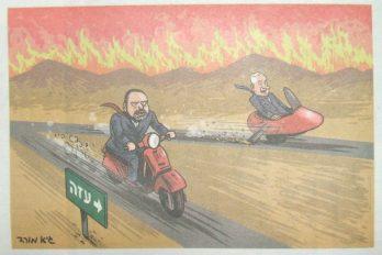 lieberman ends coalition cartoon