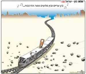 jerusalem light rail cartoon