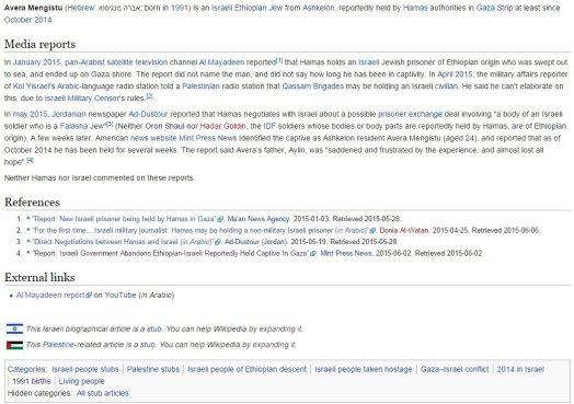 wikipedia censorship avera mengistu