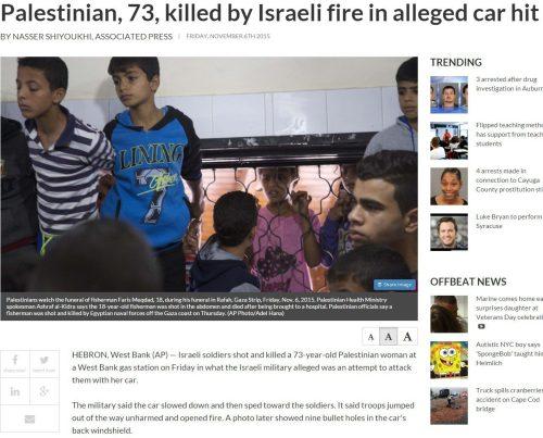 israel murders 73 year old palestinian