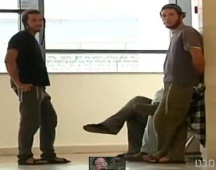 dawabsheh terror suspects screenshot