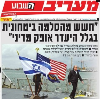 maariv no political solution