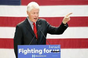 "Bill Clinton: When Iraq Attacks Israel, ""I'll Get Down in the Trenches and Die"""