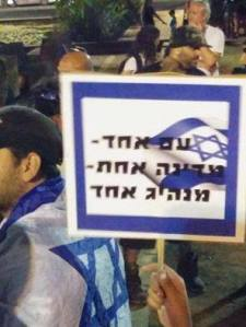 Israel Independence Day Evokes Nazi-Era Slogan