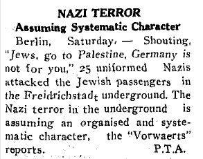 nazis shout Jews to palestine