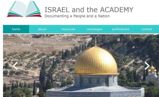 israel-academy-banner-screenshot