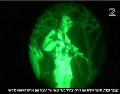 idf commandos inside syria
