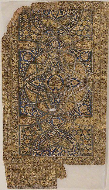 12th century quran