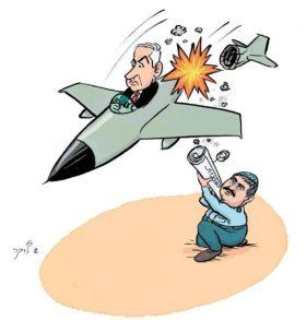 bibi corruption cartoon