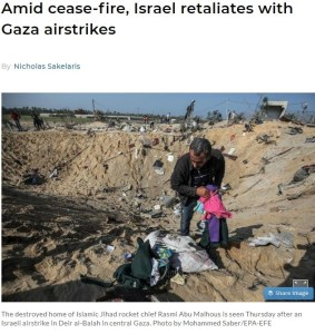 false upi report on gaza deaths