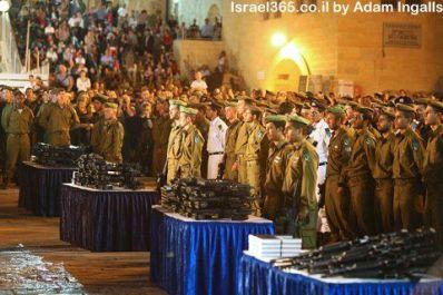 Masada IDF oath