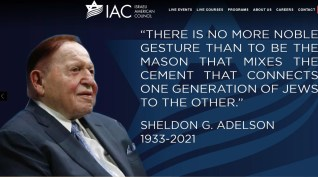 adelson death
