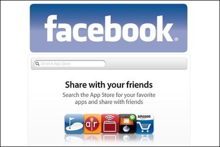 Facebook AppStore