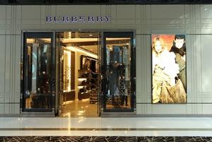 Burberry Popular fashion brand in Dubai