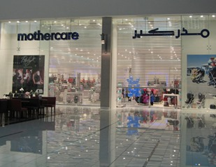 Mother care popular fashion brand in Dubai