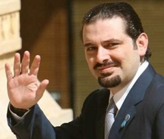 Saad Hariri Wealthiest Royals of Saudi Arabia In 2014