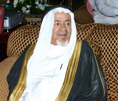 Saleh Abdul Aziz Al Rajhi Wealthiest Royals of Saudi Arabia In 2014
