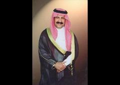 Sultan Bin Mohammed Bin Saud Al Kabeer Wealthiest Royals of Saudi Arabia In 2014