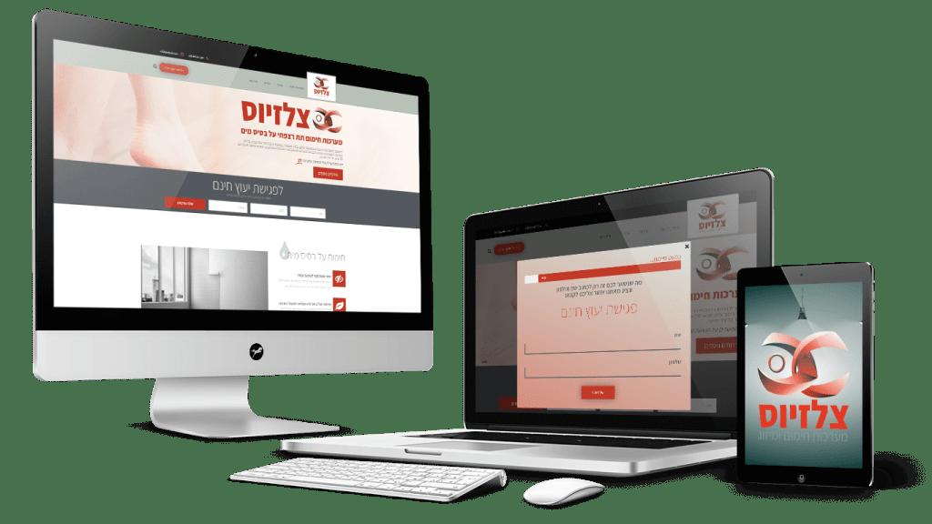 ריידאון בניית אתרי אינטרנט