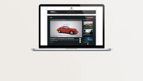 Live broadcasting of a universe premiere of a eighth's era Porsche 911