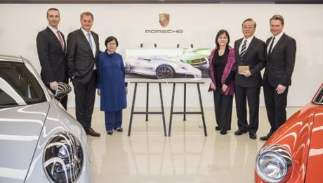 Porsche to form new auxiliary in Taiwan