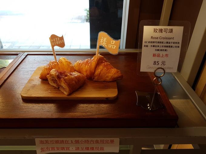 玫瑰可頌 Rose croissant(バラクロワッサン)85元