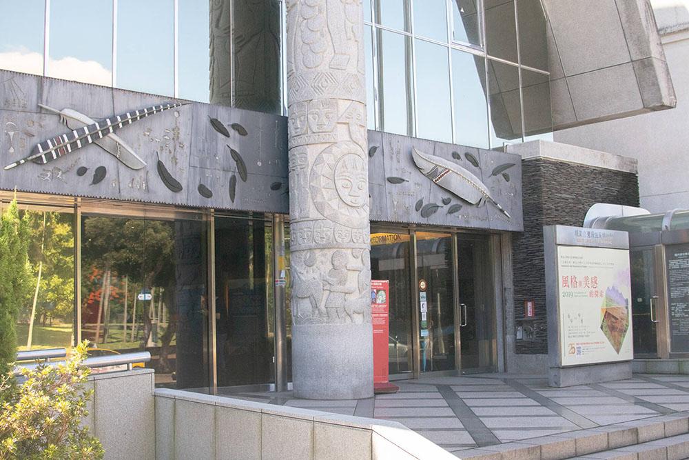 順益台湾原住民博物館の外観