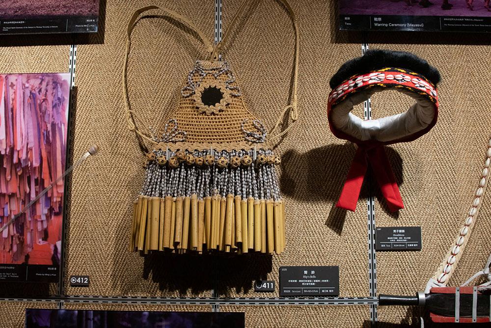 儀式で使う装飾道具