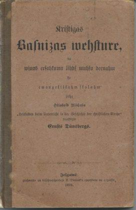 Dinsbergs Baznicas vesture