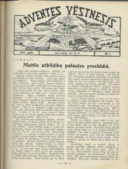 av-1931-7
