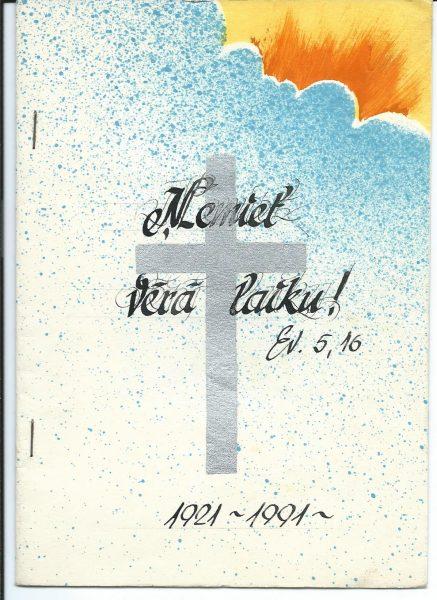 auec-70-1991