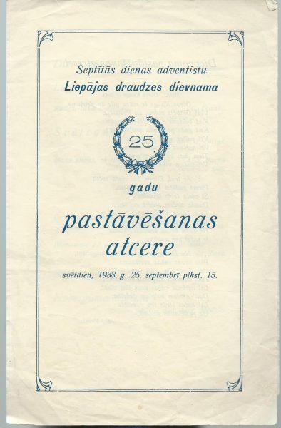 liepaja-25-dievnamam-1938