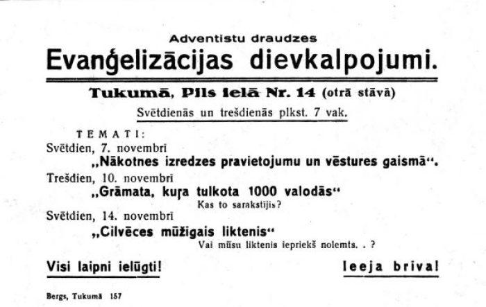 a-tukums-semin-ap-1938-b