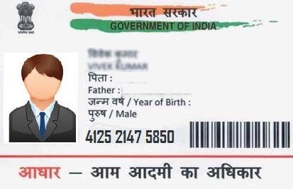 Aadhar card details has been leaked