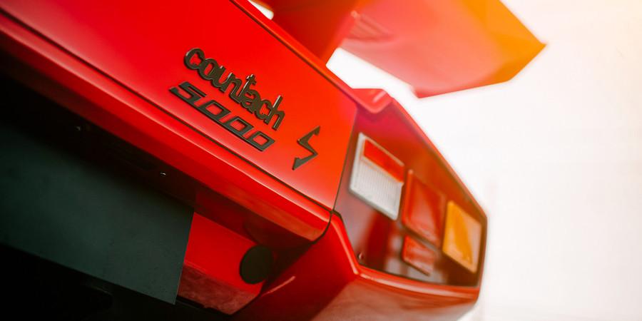 Lamborghini Countach LP500 rear bumper spoiler