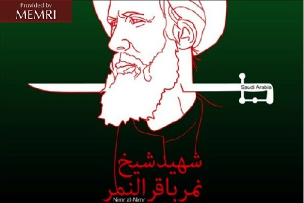 8 Aal Sa uds sword beheads the martyr Sheikh Nimr Al-Nimr