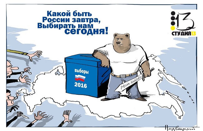 Russia This Week – The Duma Elections – September 12-20, 2016